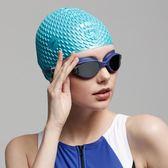 尾牙年貨 泡泡硅膠舒適高效保暖男女通用泳帽