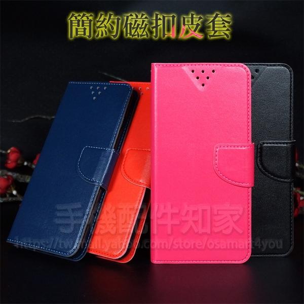 【簡約皮套】HUAWEI Nova 3 PAR-LX9 6.3吋膚感磁扣側掀保護套/書本式翻頁/支架斜立/軟殼套-ZW