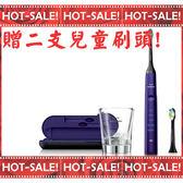 【贈兒童刷頭*2】Philips Sonicare HX9372 飛利浦 鑽石靚白 音波震動 電動牙刷 (紫鑽機)