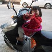 嬰兒寶寶前坐椅座女式電瓶電動摩托車兒童安全前置座椅凳椅