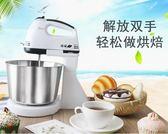 打蛋機 迷你大功率電動打蛋器家用手持打蛋機臺式攪拌奶油烘焙工具