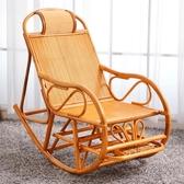 藤編搖搖椅家用躺椅大人逍遙椅北歐陽台搖椅老人休閒椅成人午睡椅【快速出貨】