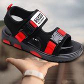 男童涼鞋2018夏季新款正韓兒童鞋子學生中大童男孩沙灘鞋女童涼鞋 萬聖節推薦