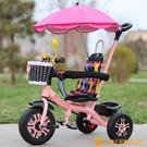 寶寶腳踏三輪車小孩自行車大號輕便1--5歲單車嬰兒童手推車可坐人【小橘子】