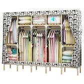 簡易衣柜簡約現代經濟型組裝實木板式布衣柜牛津布省空間布藝衣櫥 優樂居生活館