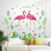 壁畫火烈鳥墻貼紙ins風少女心房間創意臥室溫馨小清新墻面裝飾品貼畫igo 曼莎時尚