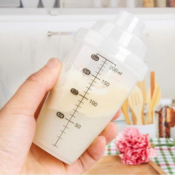 日本搖搖杯蛋白粉 奶昔杯奶茶杯酵素 帶刻度搖杯運動健身杯子水杯【限時八五折】
