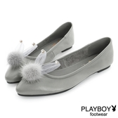 PLAYBOY 甜心風潮 可愛兔毛球平底娃娃鞋-灰