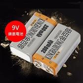 【GN270】金百容 9V充電電池 280MAH 遙控器電池 玩具電池 EZGO商城