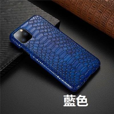 蘋果11pro 創意蛇皮紋路潮手機殼iphone 11pro Max個性簡約新款保護套IPhone 11純色防摔休閒手機套