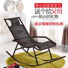 搖椅躺椅藤椅成人休閒午睡椅老人椅搖搖椅單人陽台懶人客廳逍遙椅tw