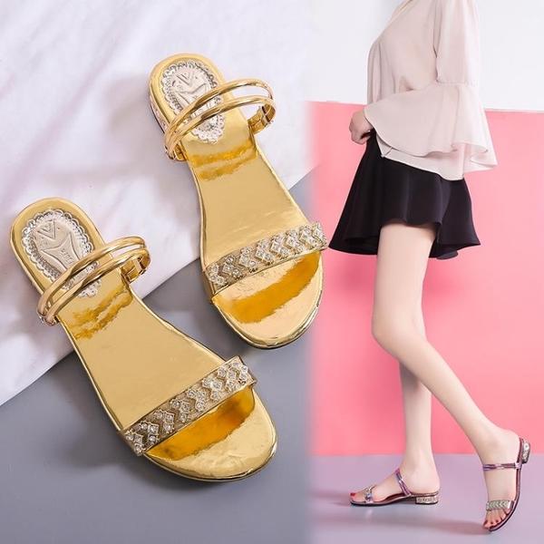 低跟鞋 兩穿涼鞋女2021夏新款百搭洋氣女士低跟平底大碼水鉆仙女風涼拖鞋