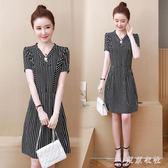大尺碼女裝夏季新款胖女人遮肚顯瘦短袖中長款條紋洋裝減齡連衣裙 Gg1560『東京衣社』