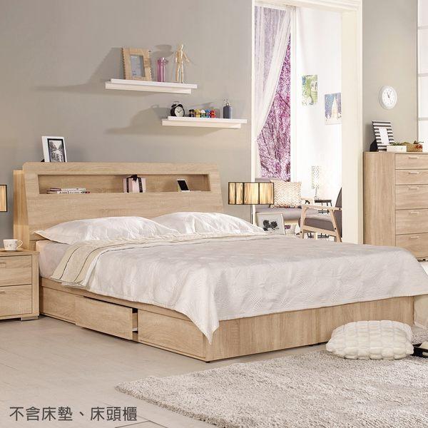 【森可家居】格瑞斯5尺被櫥式雙人床 8CM591-2 雙人加大 木紋質感 日系無印 北歐風