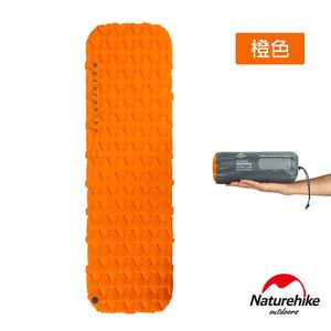 Naturehike FC-10輕量級便攜菱紋單人加厚睡墊 標準款 橙色