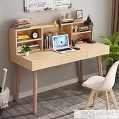 北歐書桌書架組合家用簡約現代梳妝台電腦一體桌學生臥室寫字桌  母親節特惠 YTL