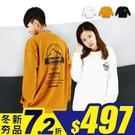 長T-炫彩反光山峰大學T-街潮情侶造型款《04899691》共3色『RFD』