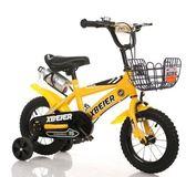 兒童自行車男女孩童車12寸14寸2-3歲以上寶寶1618小孩 【新品優惠】 LX