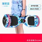 電動扭扭車雙輪兒童智慧自平衡代步車成人兩輪體感思維平衡車 220VNMS漾美眉韓衣