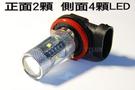 9006 12W魚眼LED霧燈...