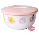 小禮堂 迪士尼 小熊維尼 不鏽鋼隔熱碗 附蓋 泡麵碗 保鮮碗 環保碗 800ml (粉 花朵) 4710891-16107
