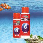 AZOO 水質澄清劑 250ml