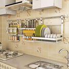 免打孔廚房掛件304不銹鋼掛桿廚具碗架瀝...