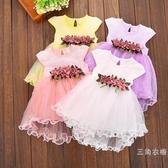 洋裝女童裝寶寶洋裝0-1-3歲嬰幼兒網紗公主裙2夏季裝小童洋氣蓬蓬裙子