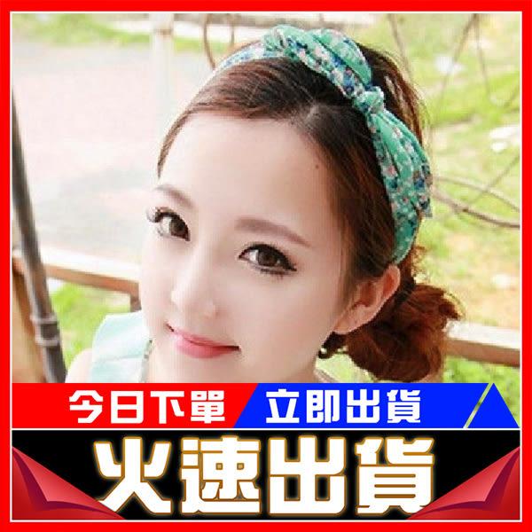 [24H 現貨快出] 韓國 碎花 蝴蝶結 髮箍 時尚 波點 兔耳朵 韓國 飾品 髮飾