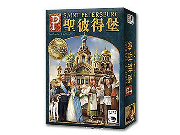【新天鵝堡桌遊】聖彼得堡 Saint Petersburg-中文版