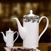 咖啡壺歐式下午茶高檔茶具套裝英式陶瓷咖啡壺咖啡杯套裝家用創意家居LX聖誕交換禮物