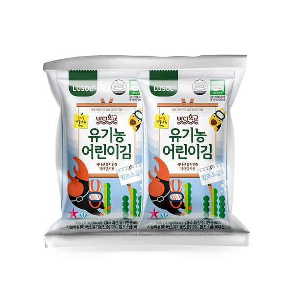韓國 Lusol 烘烤海苔-海藻(10入/包) /無鹽無調味