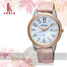 SEIKO日本精工LUKIA林依晨代言都會知性女人太陽能腕錶V137-0CG0K/SUT300J1公司貨