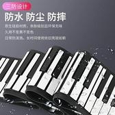電子琴 電子軟手卷鋼琴88鍵盤加厚專業版宿舍簡易折疊便攜式女初學者幼師 快速出貨