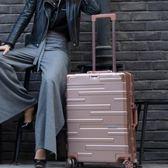 鋁框行李箱萬向輪密碼箱拉桿箱【不二雜貨】