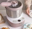 和麵機 和面機家用小型全自動揉面機發酵攪...