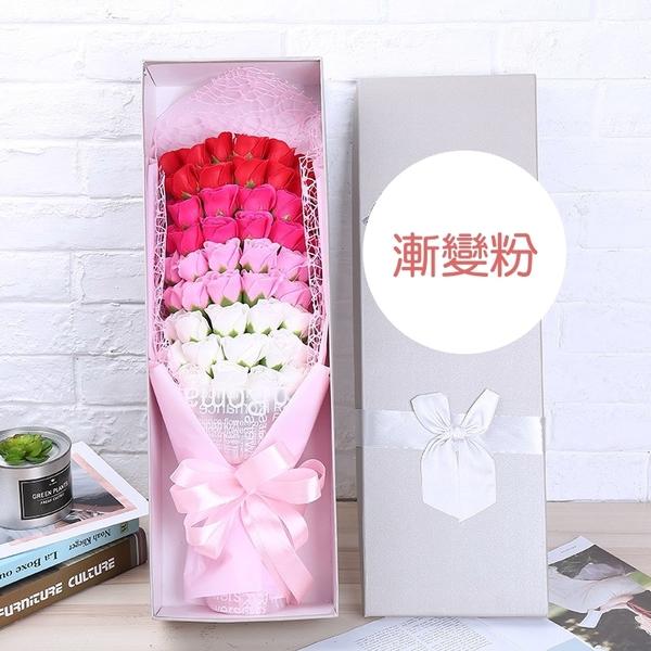 【畢業禮物/現貨】創意禮物 33朵 香皂 永不凋謝 玫瑰花束 花束禮盒 送精美提袋 情人 閨密