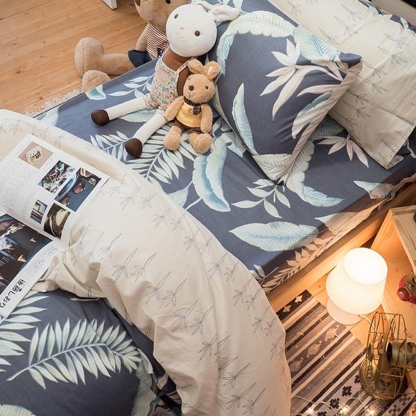 天堂島叢林 D1雙人床包三件組 100%復古純棉 台灣製造 棉床本舖