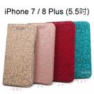 迪士尼皮套 [繽紛] iPhone 7 Plus / 8 Plus (5.5吋) 米奇、米妮、小熊維尼、史迪奇【Disney正版】