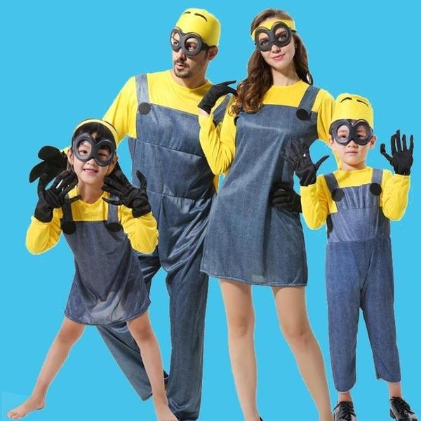 小黃人服裝萬圣節人偶卡通衣服演出兒童成人cos表演神偷奶爸道具