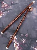 樂己笛子初學成人零基礎精制專業考級竹笛兒童橫笛演奏樂器xw 全館免運