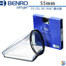 ★百諾展示中心★BENRO百諾 PD CPL-HD WMC 偏光鏡 55mm