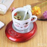 加熱底座恒溫咖啡加熱器usb暖奶器電熱保溫碟茶杯保溫杯墊