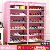 鞋架鞋櫃簡易經濟型宿舍大容量現代門廳櫃家用家里人不銹鋼igo陽光好物