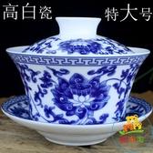 單個三才杯蓋碗茶杯茶具泡茶功夫陶瓷白瓷青花八寶【樂淘淘】