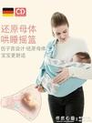 嬰兒背巾西爾斯背帶寶寶新生兒前抱式抱娃神器多功能初生哺乳夏天 怦然心動
