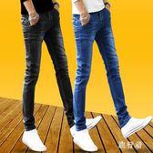 修身小腳牛仔褲 秋冬加絨加厚男士緊身青少年褲子男 BF12636【旅行者】