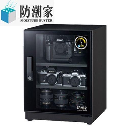 【一般型】防潮家 FD-70CA和緩除濕電子防潮箱72公升