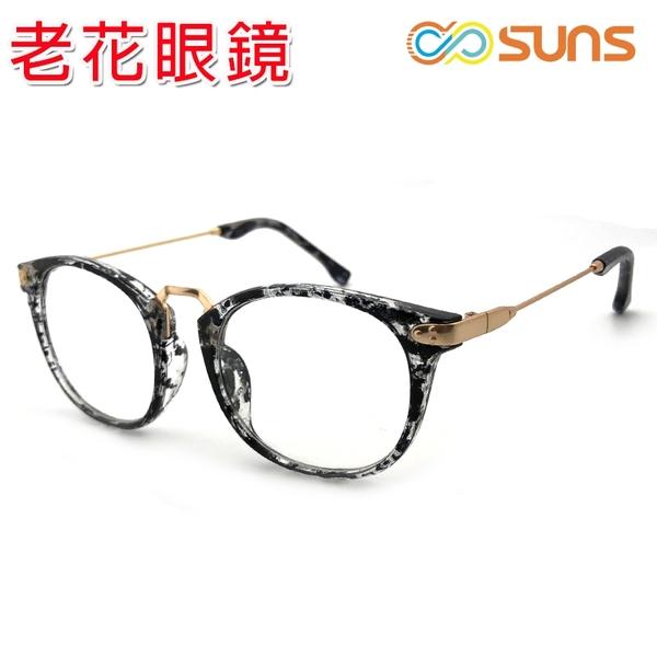老花眼鏡 復古老花 獨家老花 斑紋灰框 超輕盈 男女精品老花 高硬度耐磨鏡片 配戴不暈眩
