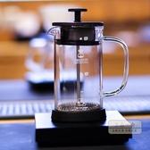 法式濾壓壺 法壓壺咖啡壺 雙層濾網 法式家用咖啡機 手沖過濾杯 沖茶器-三山一舍
